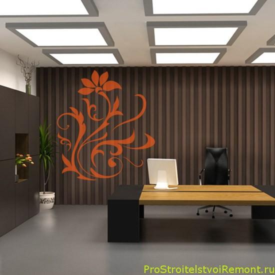 Как красиво украсить домашний офис?