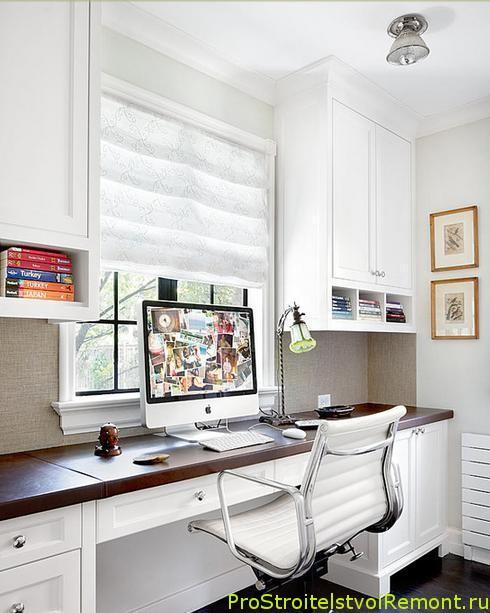 Организация современного домашнего офиса фото