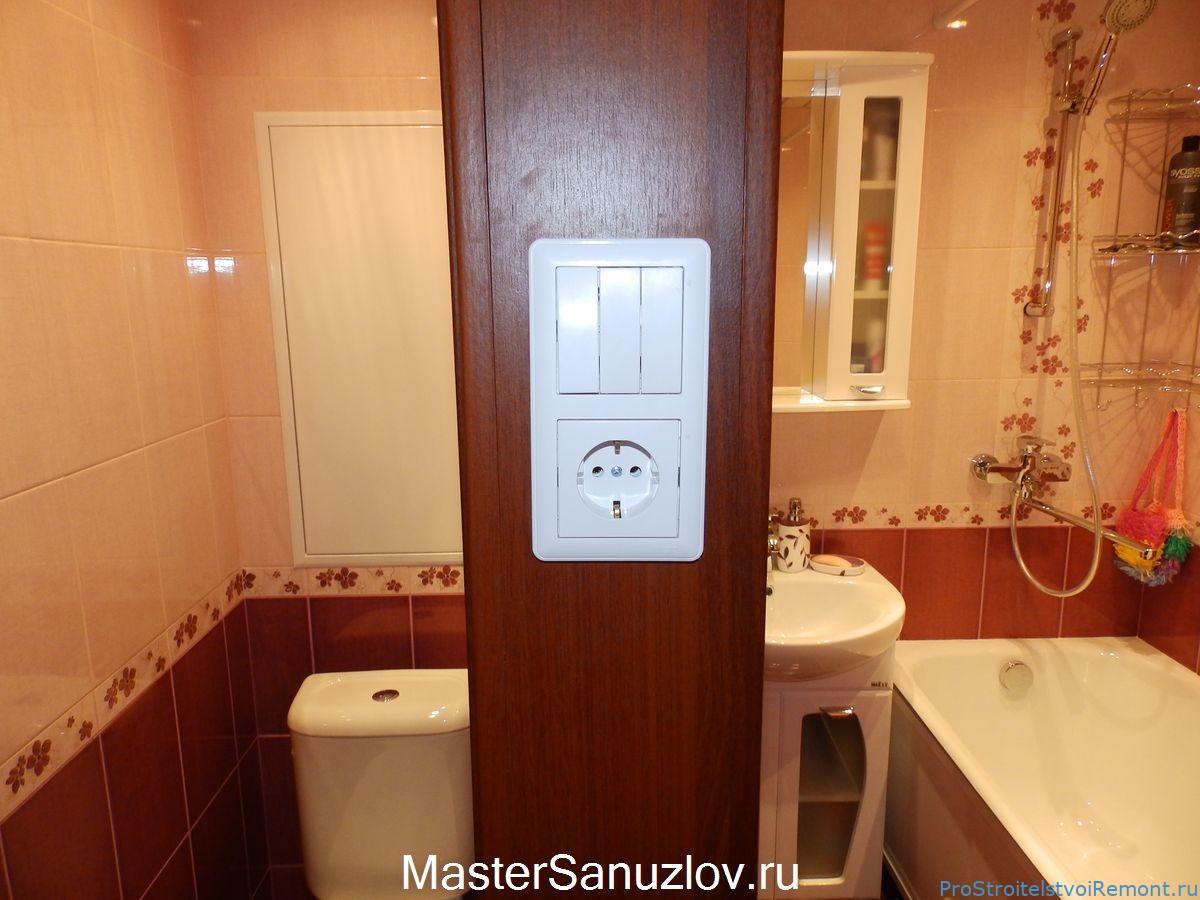 Ремонт ванной комнаты и перепланировака