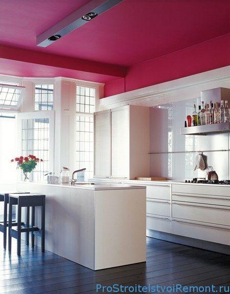 цвет фуксии на кухне