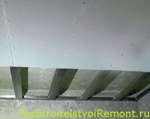 Установка подвесного потолка из гипсокартона своими рукам фото