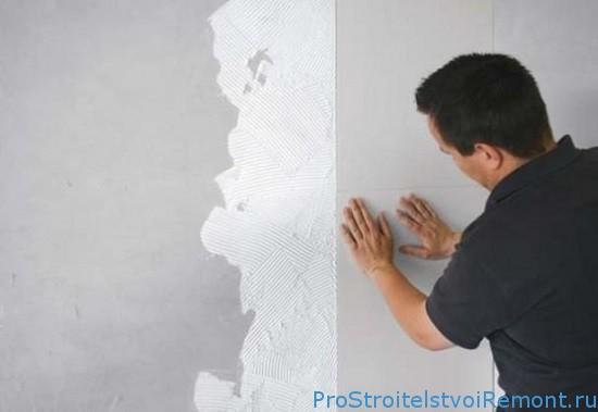 Как устранить промерзание стен?
