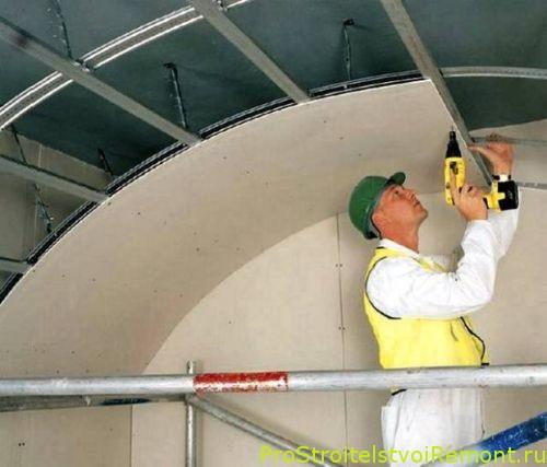 Подвесной потолок своими руками фото