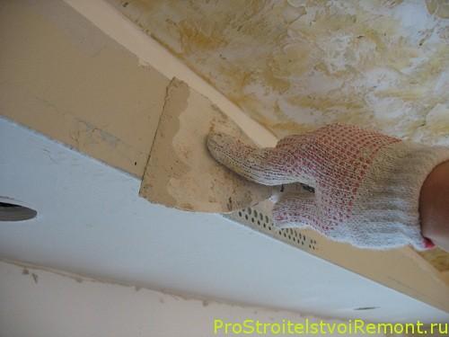 Как создать дизайн подвесного потолка самому?