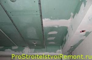 Монтаж подвесного потолка из гипсокартона в ванной комнате фото