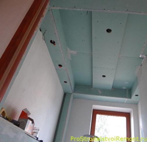 Установка подвесного потолка в ванной комнате своими руками фото