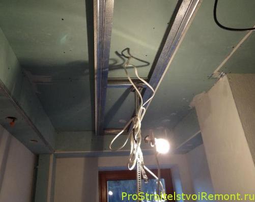 Установка электричества ванной комнате в потолок фото