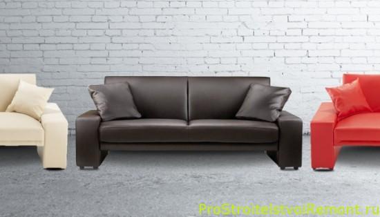 Как выбрать и купить диван?